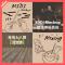 編曲混音技能一把抓【MIDI Mockup管弦樂擬真術&吉他人聲混音課】