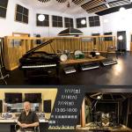 7月 樂團錄混音職人研習營 - 為歌曲錄製下最有魅力的Sound
